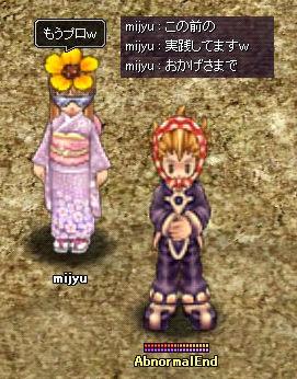 SS_060502_miju.jpg