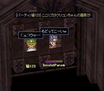 SS_060529_oneday_008.jpg