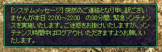 SS_060613_oneday_010.jpg