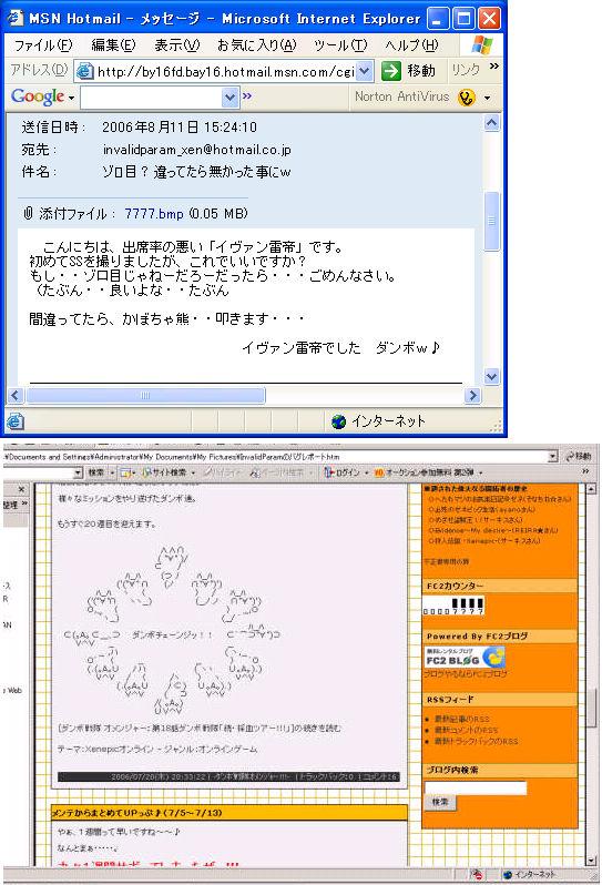 SS_060812_ivan.jpg