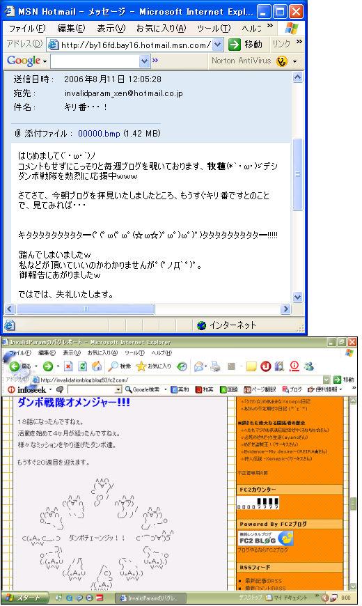SS_060812_maki.jpg
