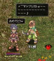 SS_HoshiKastuo_004.jpg