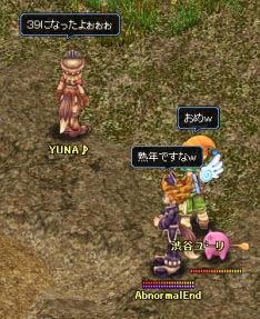 SS_YUNA_002.jpg