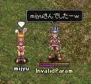 SS_mijyu_001.jpg