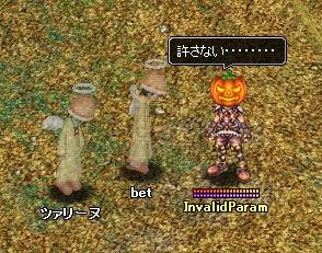 SS_oneday_060809_004.jpg