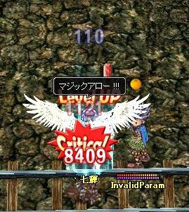 SS_oneday_060831_004.jpg