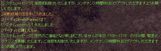 SS_oneday_060831_012.jpg