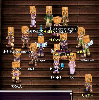 danbo13_060607_011.jpg