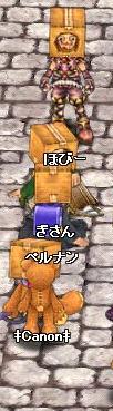 danbo19_060726_010.jpg