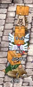 danbo19_060726_011.jpg