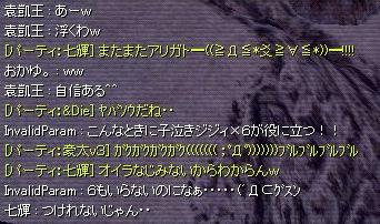 danbo22_060816_008.jpg