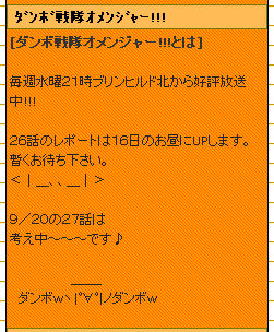 danbo26_060913_001.jpg