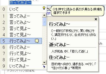 danbo26_060913_017.jpg