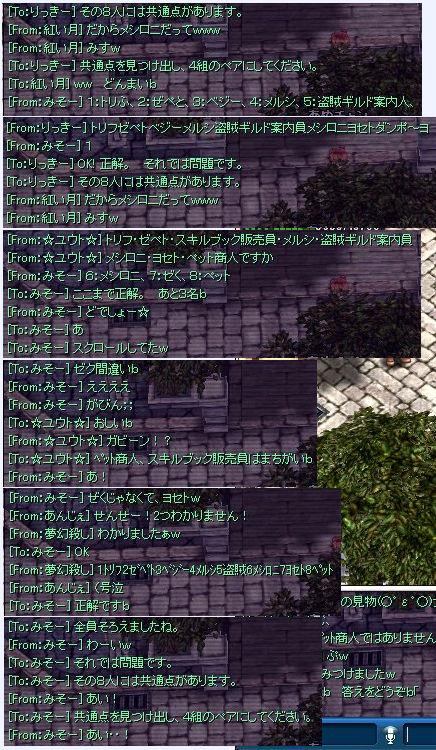 danbo48_070310_006.jpg