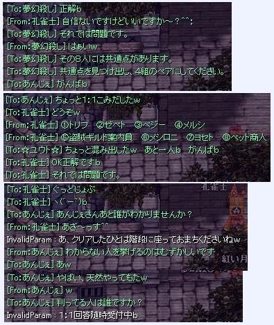 danbo48_070310_007.jpg