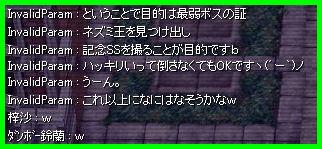 danbo49_070317_003.jpg