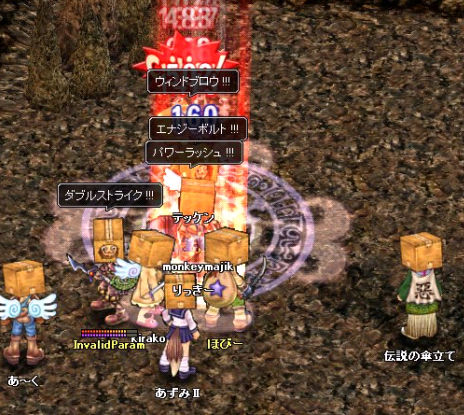 danbo8_060503_011.jpg