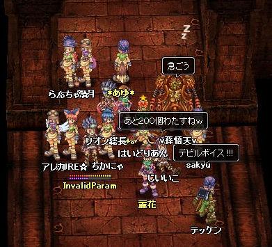 gild_060425_013.jpg