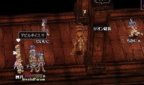 gild_060425_014.jpg