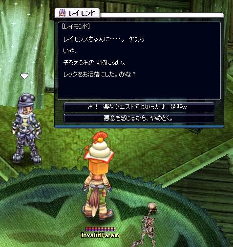new_pet_004.jpg