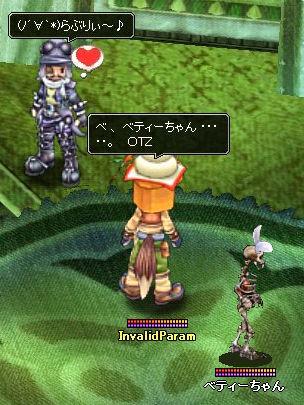 new_pet_006.jpg