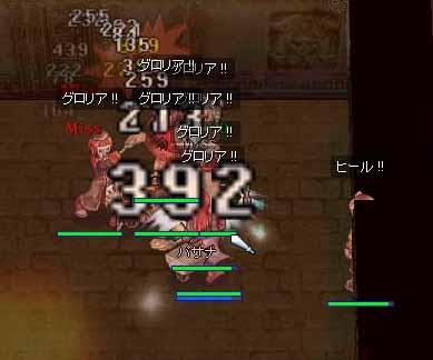20050130001932.jpg