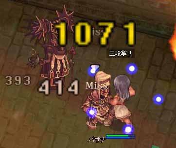 20050219174302.jpg
