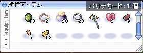 20050219174308.jpg