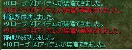 RO20060207_003.jpg