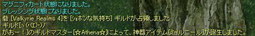 RO20060213_003.jpg