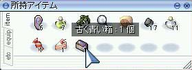 RO20060315_001.jpg