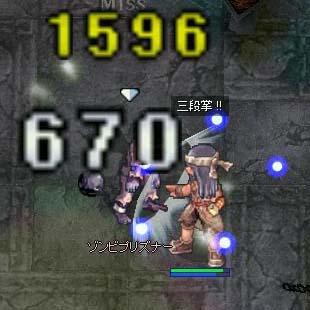 RO20060610_001.jpg