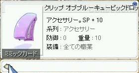RO20060611_001.jpg