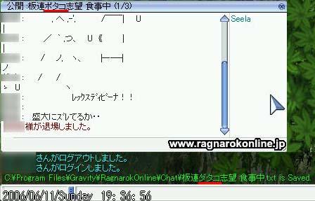 RO20060612_001.jpg