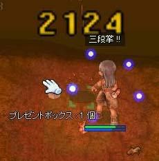 RO20060613_001.jpg