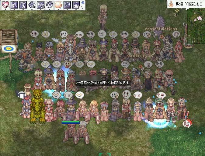 RO20060619_001.jpg