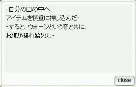 RO20060708_001.jpg