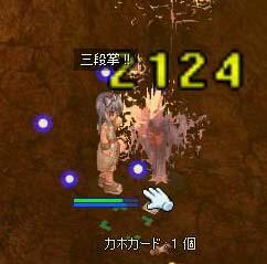 RO20060713_001.jpg