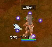 RO20060715_001.jpg
