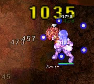 RO20060718_001.jpg
