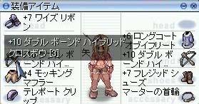 RO20060722_001.jpg