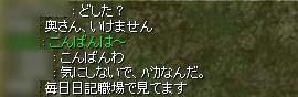 RO20060724_001.jpg