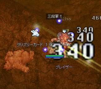 RO20060725_001.jpg
