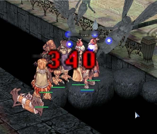 RO20060802_001.jpg