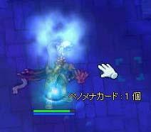 RO20060810_001.jpg
