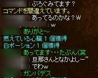 RO20060916_001.jpg