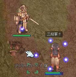 RO20060929_001.jpg