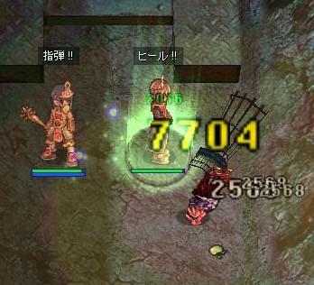 RO20061029_002.jpg