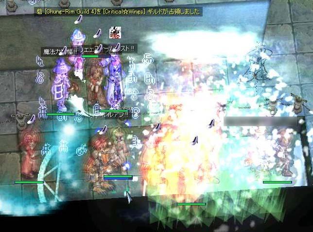 RO20061030_004.jpg