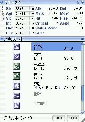 RO20061102_001.jpg